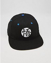 Goku Dragon Ball Z Snapback Hat