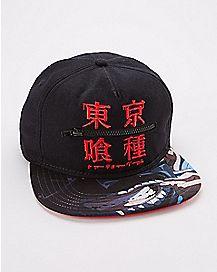 Zipper Tokyo Ghoul Snapback Hat