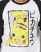 Pokemon Pikachu Raglan T Shirt
