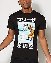 Goku and Frieza Dragon Ball Z T Shirt