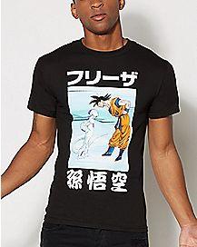 Goku and Frieza Dragon Ball Z T Shirt