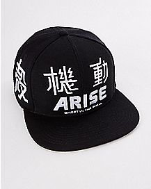 Ghost in the Shell Arise Snapback Hat