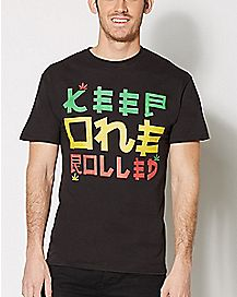 Keep One Rolled T Shirt