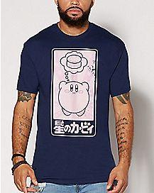 Cheeseburger Kanji Kirby T Shirt