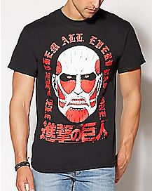 I'll Kill Them All Attack On Titan T Shirt