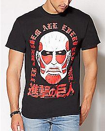 I'll Kill Them All Attack On Titan T Shirt