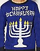 Adult Light Up Menorah Sweater