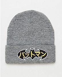 Japanese Logo Batman Beanie