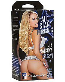 Porn Star Mia Malkova Stroker