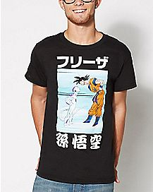 Frieza Goku Dragon Ball Z T Shirt