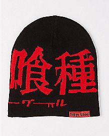 Tokyo Ghoul Red Beanie Hat