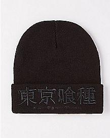 Tokyo Ghoul Black Beanie Hat