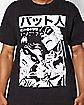 Black White Batman And Robin DC T Shirt