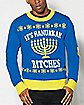 Light Up Hanukkah Sweater