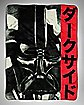 Darth Vader Star Wars Fleece Blanket - Empire Collection