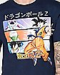 Goku T Shirt - Dragon Ball Z