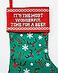 It's The Most Wonderful Time For A Beer Christmas Stocking
