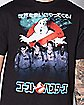 Kanji Ghostbusters T Shirt