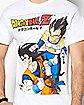 Goku and Vegeta T Shirt - Dragon Ball Z