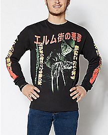 Japanese Freddy Krueger Long Sleeve T Shirt - A Nightmare on Elm Street