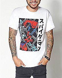 Spider-Man Kanji T Shirt – Marvel