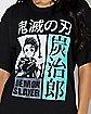 Tanjiro T Shirt – Demon Slayer