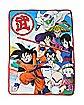 Dragon Ball Z Characters Fleece Blanket