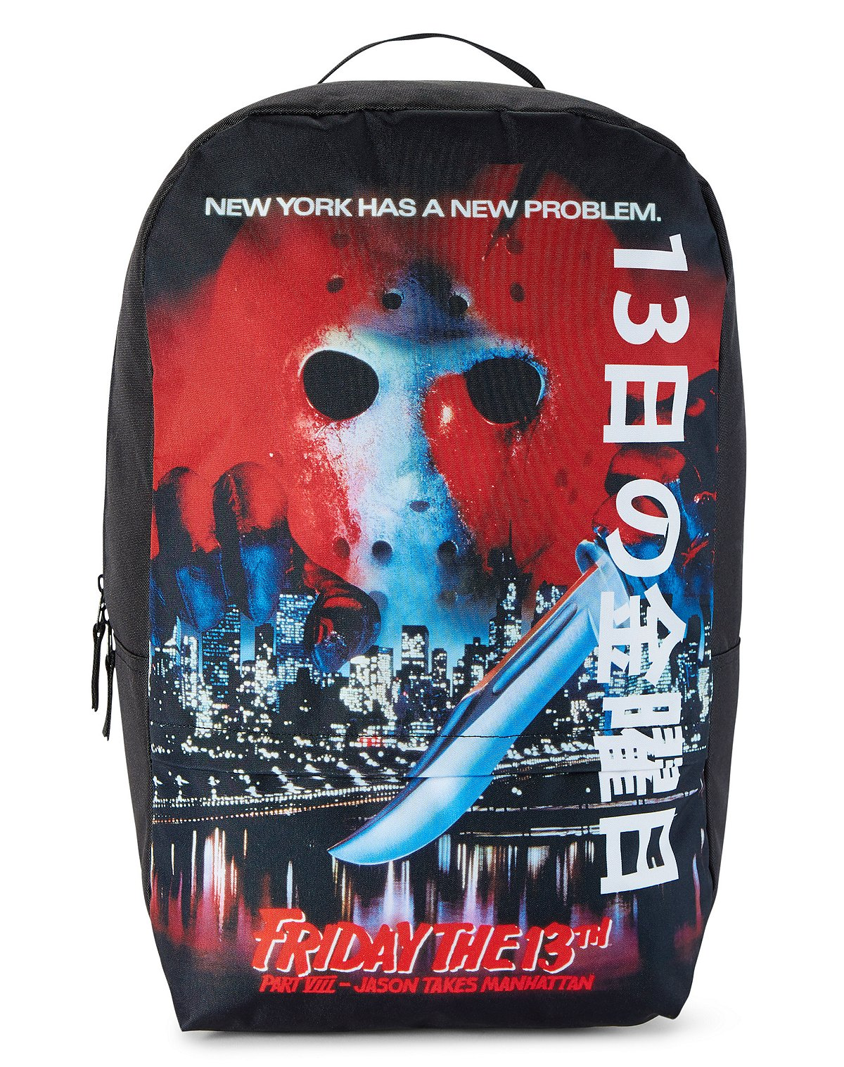 Jason Takes Manhattan Backpack - Friday The 13th
