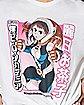Ochaco Uraraka T Shirt - My Hero Academia