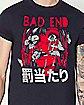 Bad End T Shirt
